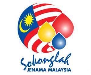 Jenama-Malaysia1